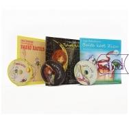 Dainų knygelių rinkinys su CD
