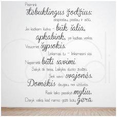 """Sienos lipdukas """"Stebuklingi žodžiai"""""""